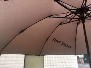 montbell_snowpeak_umbrella