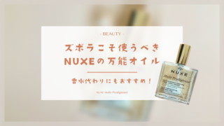 nuxeoil_ic3