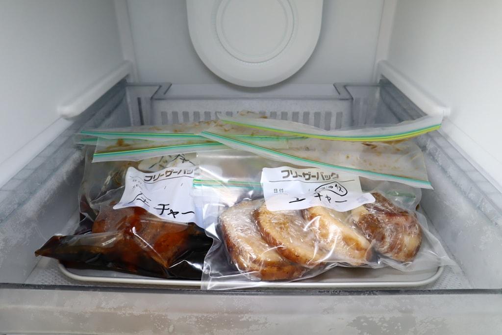 自家製チャーシュー 冷凍保存